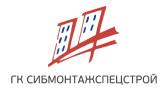 ГК Сибмонтажспецстрой