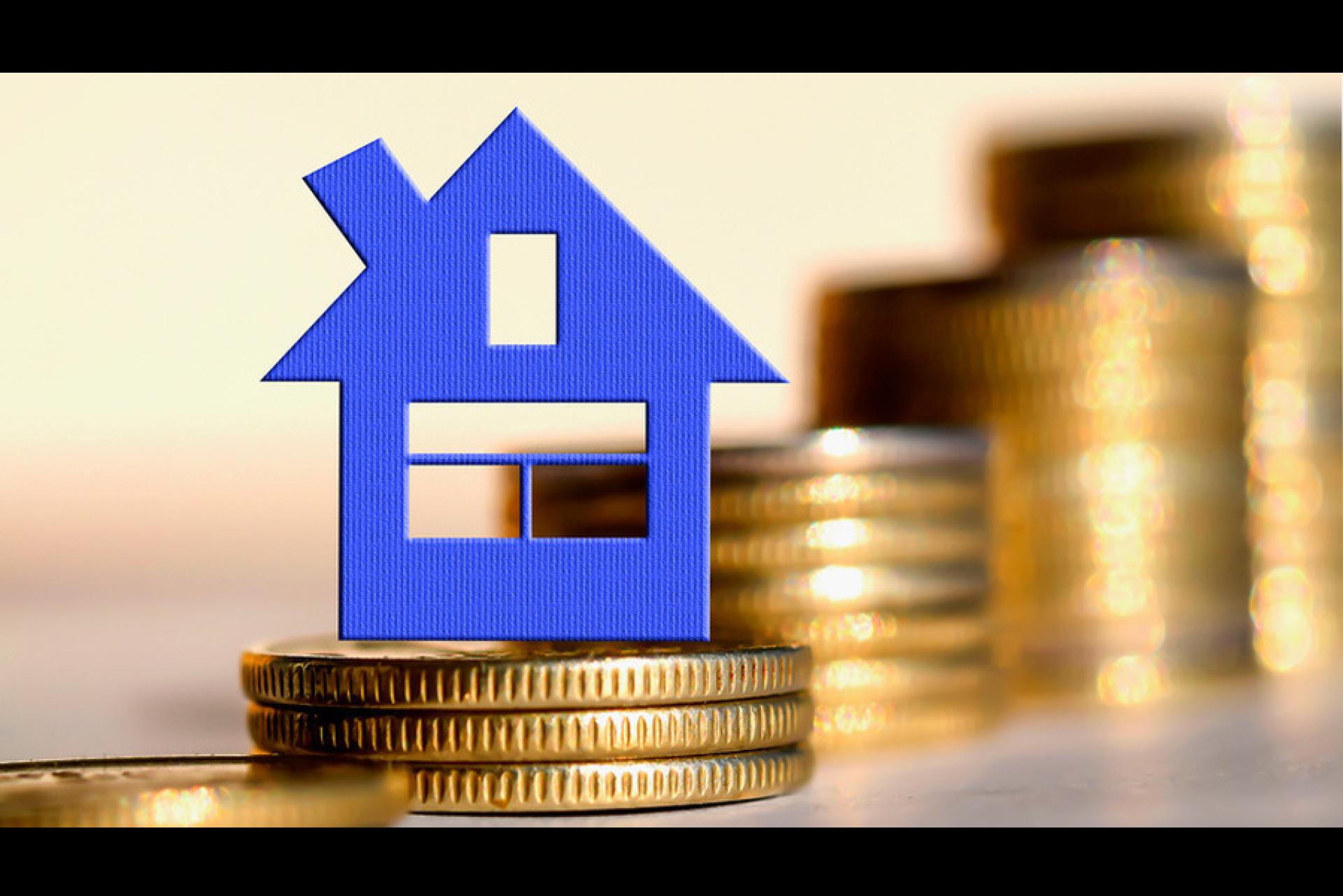 Налог на имущество 2020 году