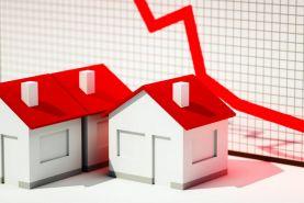 Ставки на рефинансирование ипотеки в 2020г