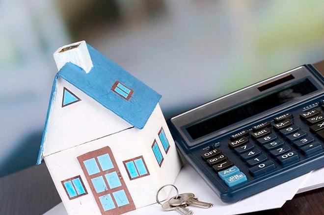 Рефинансирование ипотеки, калькулятор 2020