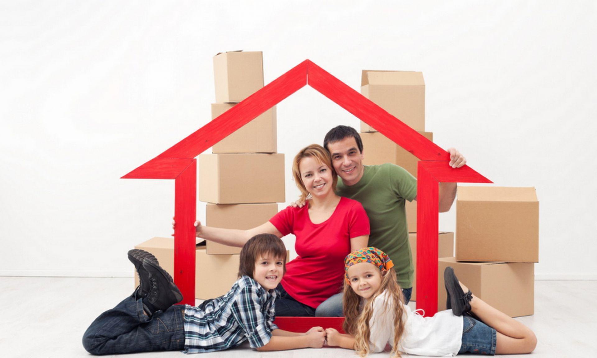 Госпрограммы на покупку квартиры