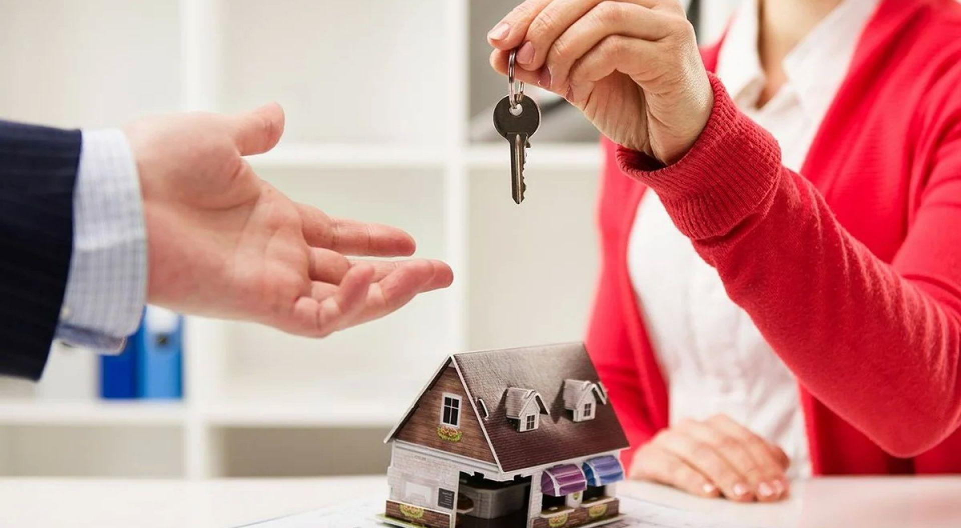 Помощь в получении ипотеки